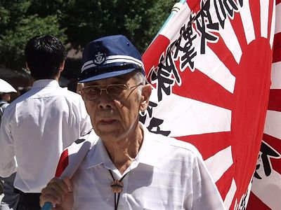 Japanese ultra right wing