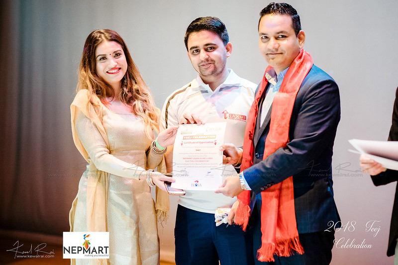 Nepmart Teej 2018 - Web (175 of 415)_final.jpg