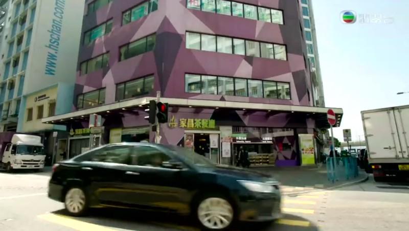 溏心风暴3 TVB Location