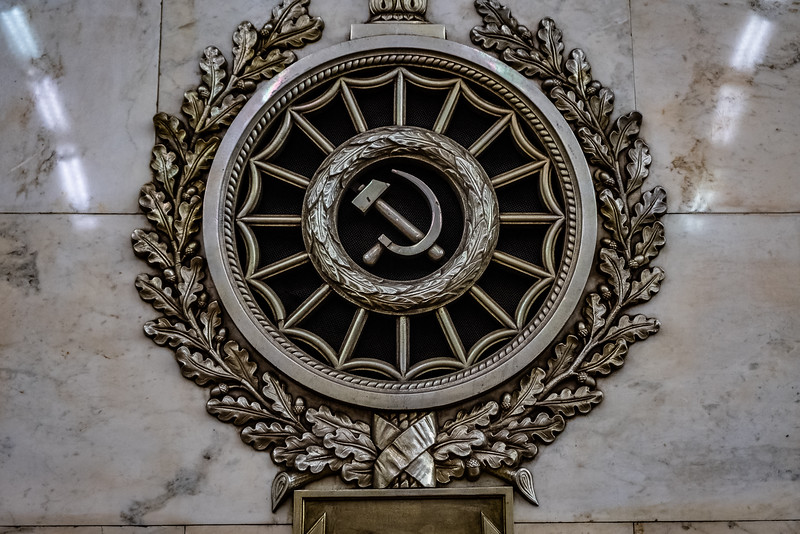 Russian Metro-44.jpg