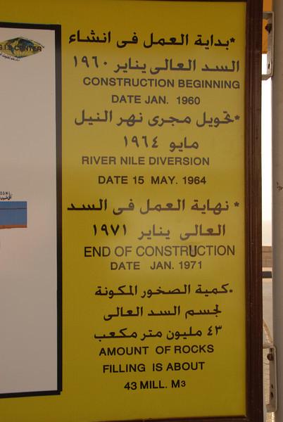 [20101005] Day 6 - Aswan Dam (10).JPG