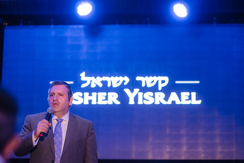 Kesher_Israel-60.jpg