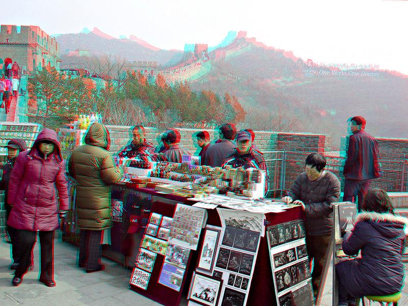 China2007_053_adj_smg.jpg