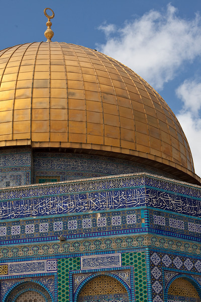 Dome of the Rock  Jerusalem, Israel