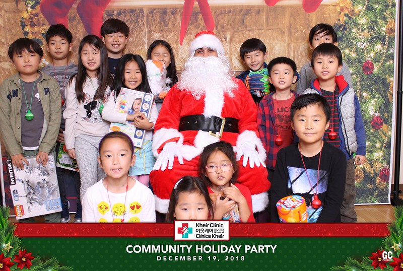 12-19-18 Kheir Community Holiday Party