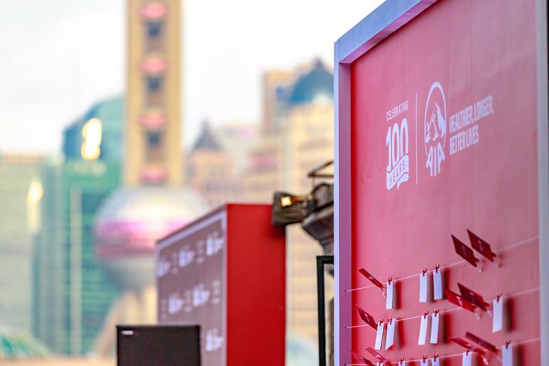 AIA-Shanghai-Incentive-Trip-2019-Day-1-010.jpg
