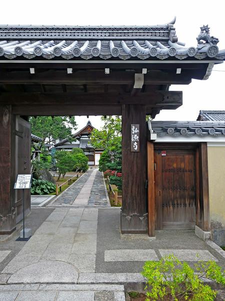 1931 Tenryu-ji Zen Temple, Kyoto.jpg