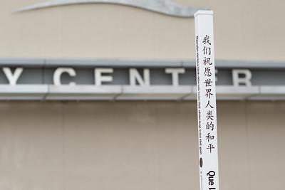 020819 Peace Pole