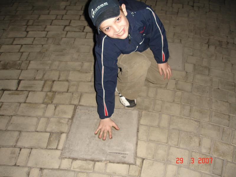 2007-03-29 Экскурсия по Москве 16.JPG