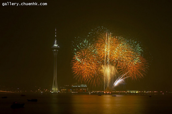 Macau International Fireworks Display Contest 2005 (Japan)