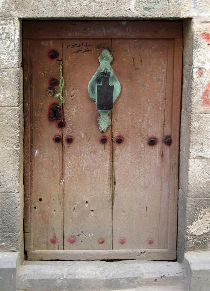 Oman-Yemen 09 082.jpg