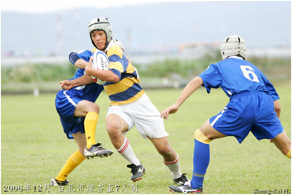 2006年台北市綠杏盃7人制(Taipei City GreenApricot Cup 7s)