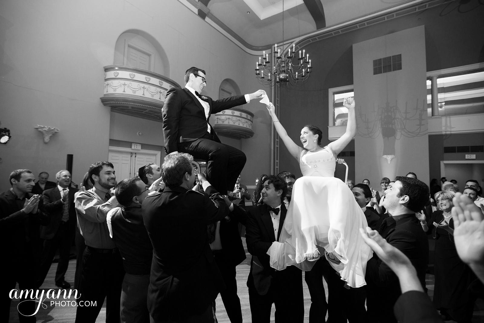 andreamisha_weddingblog60