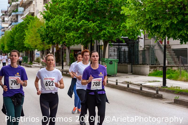 Dromeis-5km (535).jpg