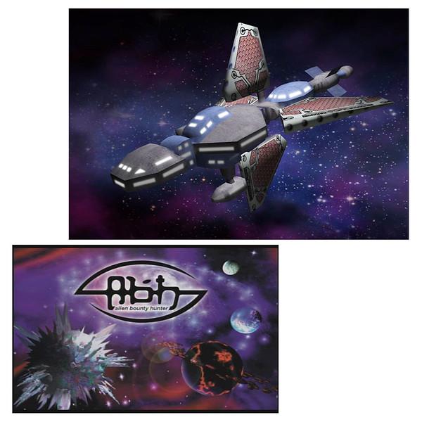 Spaceship_AKoch.jpg