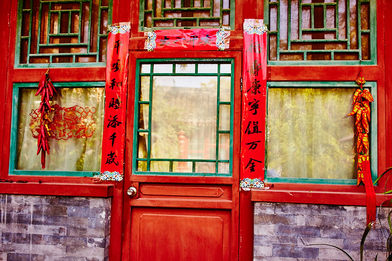 IMG_3706 China.jpg