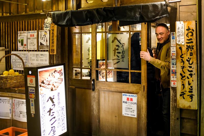 Tokyo -0019.jpg