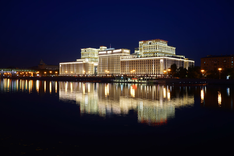 Ministry of defense of Russian federation.jpg