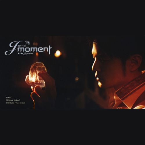 Jay Chou This Moment J Moment DVD