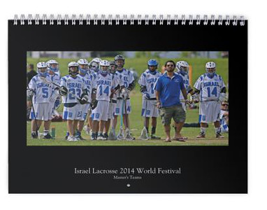 2015 Israel Lacrosse Masters Calendar #1