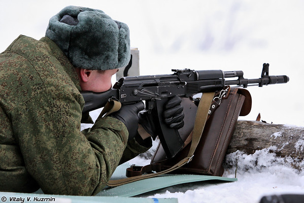 Competition of Airborne Troops reconnaissance companies commanders