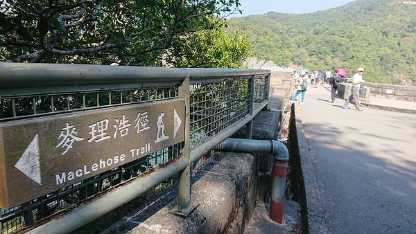 Shing Mun Reservoir 2018
