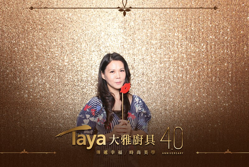 7.6_Taya5.jpg