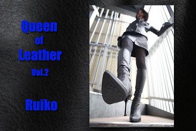 Queen of Leather RUIKO vol.2