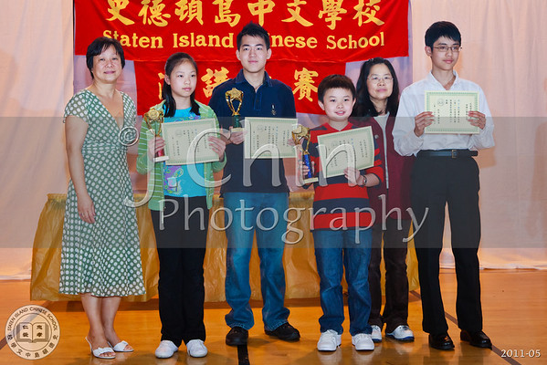 2011-05-14 : Staten Island Chinese School - Speech Contest