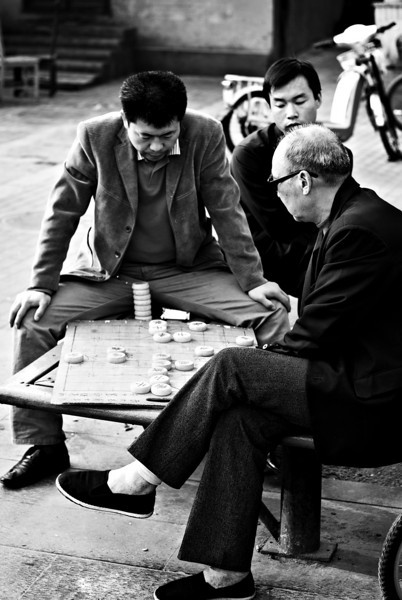 Men Playing Xiangqi