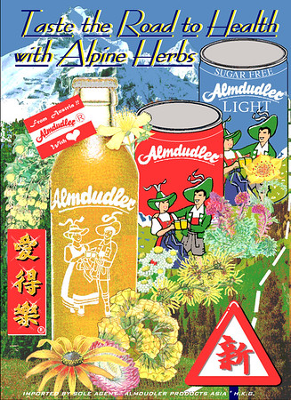 Almdudler China Posters mid 80s early CAD work