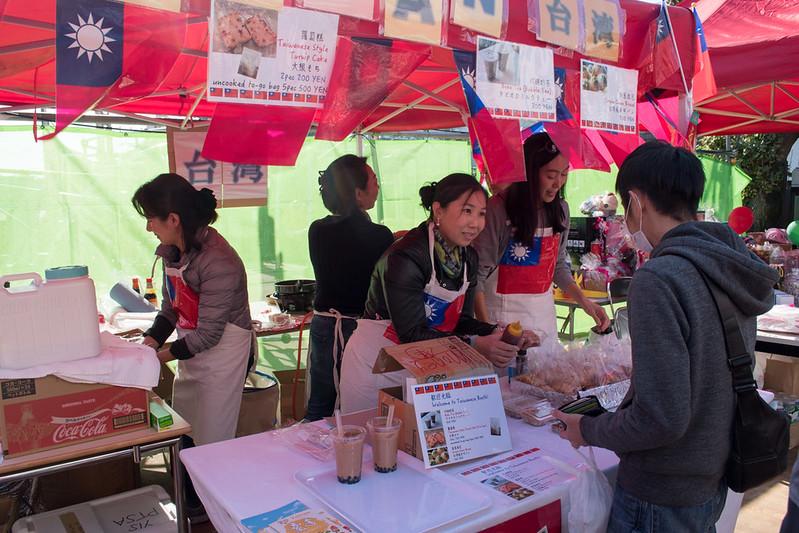 Food  fair 2017-1238.jpg