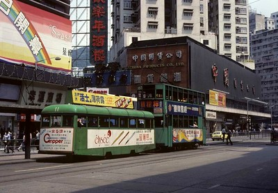 Hong Kong trams, 1982