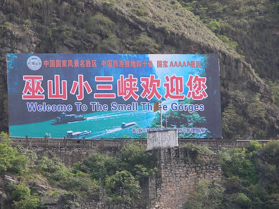 2007 - April 24 - China - Small & Mini-Gorges