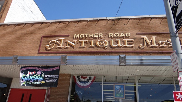 Mother Road Antique Mall in Carlinville