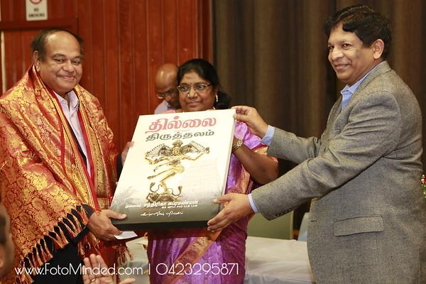 Thillai Ennum Thiruthalam - Book Release Event