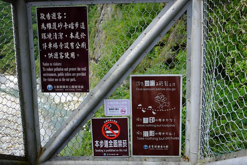 Taiwan-0038.jpg