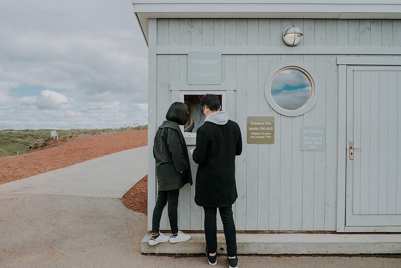 Tu-Nguyen-Destination-Wedding-Photographer-Iceland-Elopement-Fjaðrárgljúfur-16-5.jpg