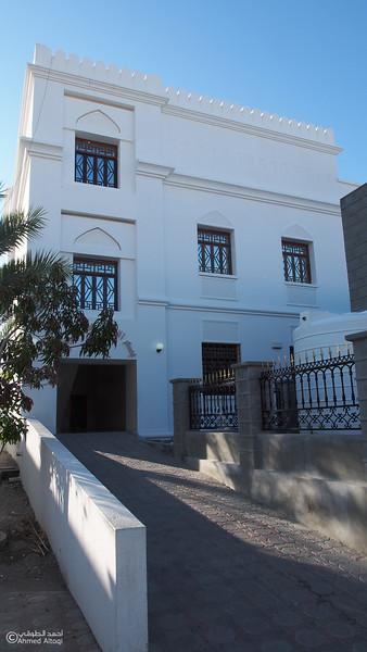 Al Saidia school 2-Muscat.jpg