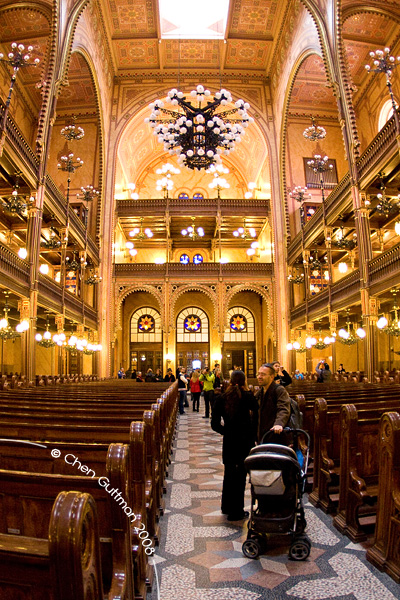 Synagogue - looking up the aisle to the Haron Hakodesh.