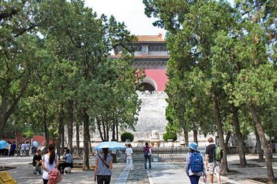 Slideshow - Beijing Ming Tombs