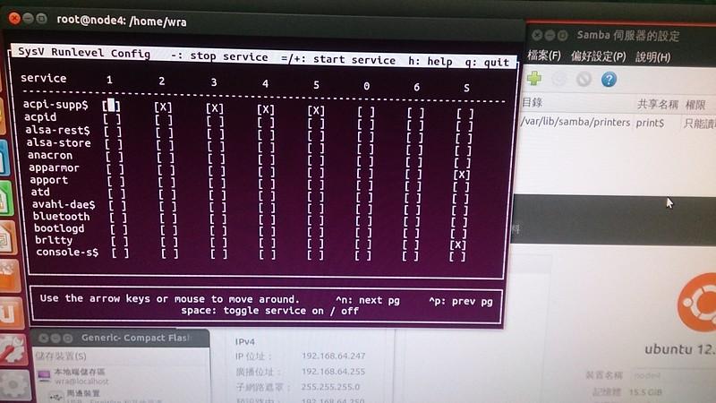 DSC_0175.JPG