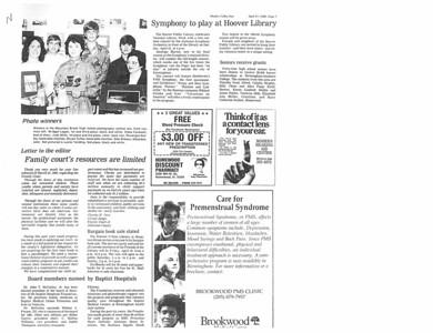 1985 Documents