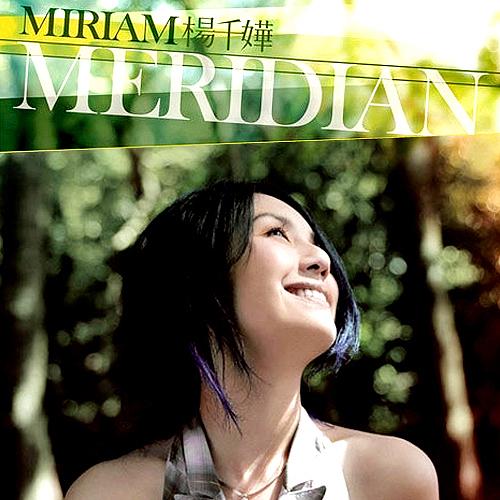 杨千桦 Meridian