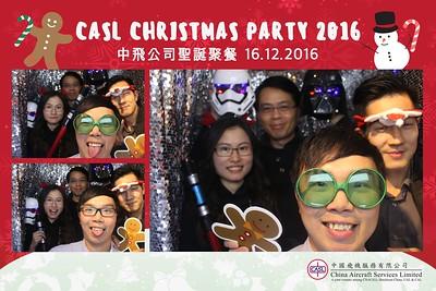 CASL Christmas Party 2016 - 16 Dec 2016
