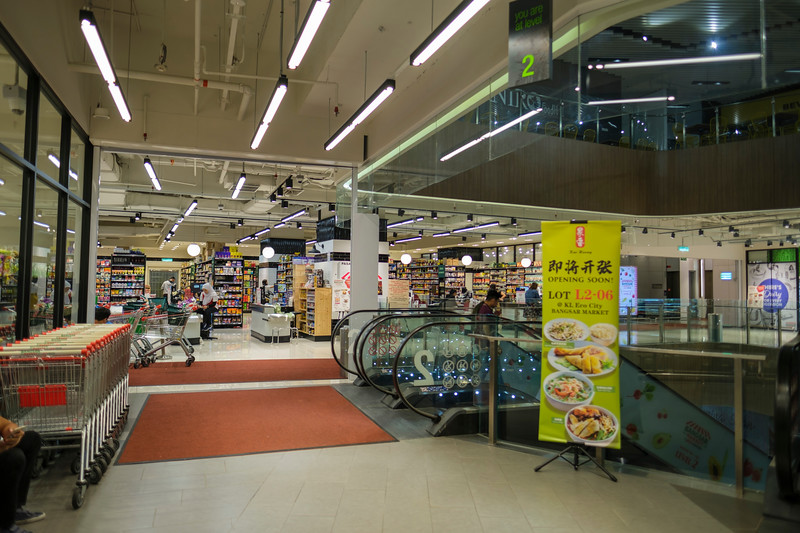 191231 KL Eco City Mall 40.jpg