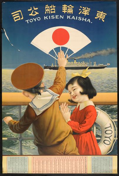Tōyō Rinsen Kōshi = Toyo Kisen Kaisha [Children on board]