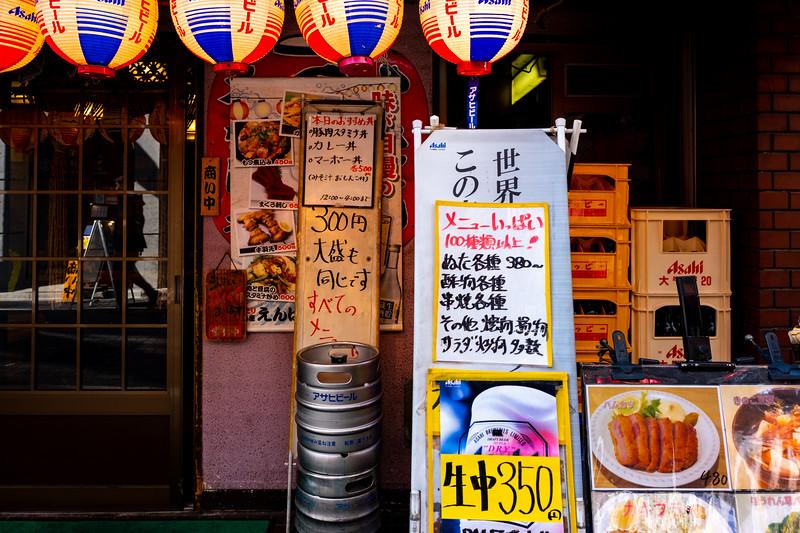 Tokyo -9790.jpg