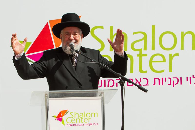 shalom center-244.jpg