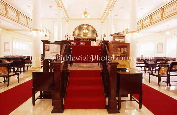 SINGAPORE. Maghain Aboth Synagogue. (2007)